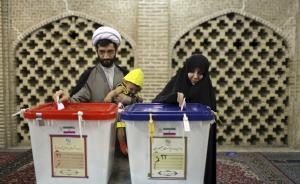 伊朗大选|投票正式开始,中间选民数量庞大或左右大选结果