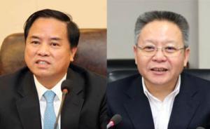 刘赐贵当选海南省人大常委会主任,沈晓明当选省长
