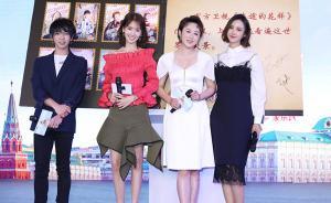 看电视|刘欢加盟《新歌声2》,华晨宇沈腾结伴去旅行