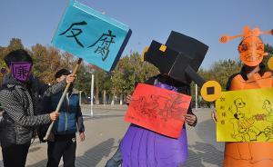 """中纪委机关刊:净化政治生态要拿出敢""""责众""""的决心和魄力"""