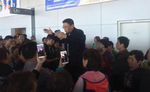 一架南京至米兰航班迫降哈萨克斯坦,272名中国乘客滞留