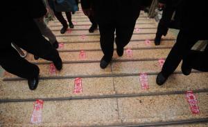中纪委机关刊:民主平等的上下级关系是我党的一个鲜明特征
