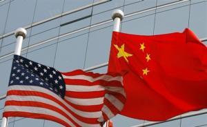 杨洁篪同蒂勒森通电话:共同筹备好首轮中美外交安全对话