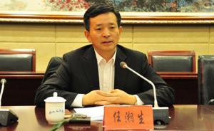 任湘生升任贵州省政府党组成员,曾任省政府副秘书长