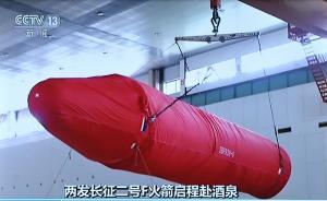 天宫二号将于9月中旬发射,运载火箭已运抵酒泉发射场