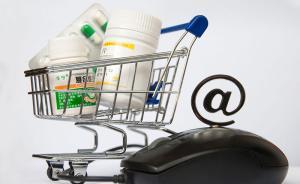 """网售药试点被叫停引关注,专家称非处方药网售不应""""一刀切"""""""