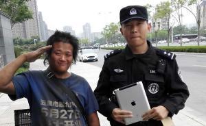 暖闻|郑州拾荒男子地铁口发现遗失iPad,托警察交还失主