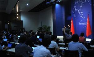 外交部证实6名日本公民涉嫌在华从事违法活动被查