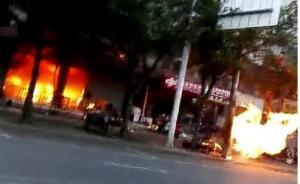 饭店起大火,13人被烧伤