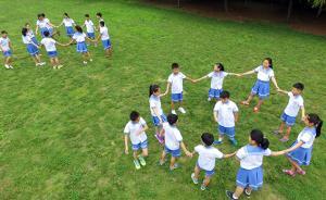 上海加强三类困境儿童保障,确保基本生活、司法保护等权益