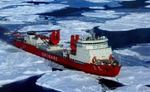 中国首发南极事业白皮书:持之以恒推进南极立法保护南极环境
