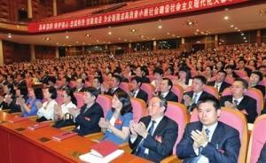 天津市第十一次党代会开幕,李鸿忠向大会作报告