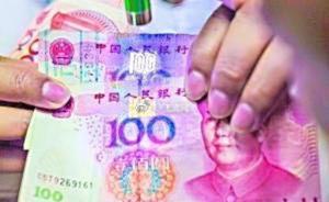 广州男子存25张纸币23张系假钞,自称以为收到假钱能来换