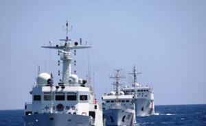 中国海警舰船编队5月23日在中国钓鱼岛领海巡航
