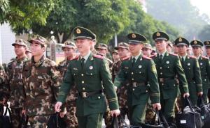 上海大学生征兵工作会议举行,部署安排今年高校征兵工作