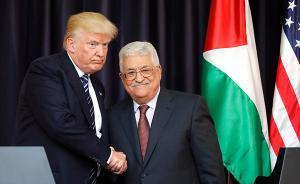"""特朗普见巴勒斯坦总统阿巴斯,行前在耶路撒冷""""哭墙""""塞纸条"""