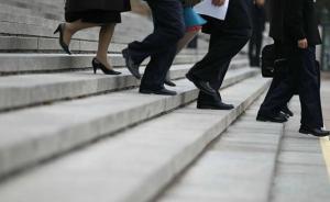 深圳出台国企领导能上能下规定:民意测评结果较差的或可免职