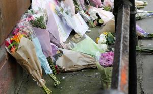一八岁女孩死于曼城体育馆恐袭,母亲和姐姐在不同医院治疗