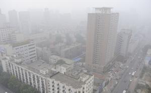 环保部:雾霾成因尚无科学共识,明年两会期间将有初步解释