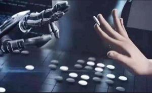 赵晓:柯洁首轮不敌AlphaGo,我们该从哪里找回尊严