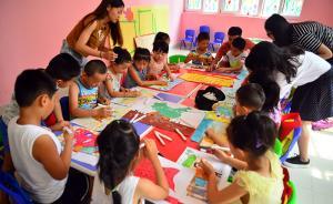 上海市教委:不会取消幼儿园分级,将完善幼儿园收费标准