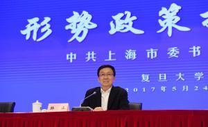 上海市委书记韩正来到复旦大学与师生交流