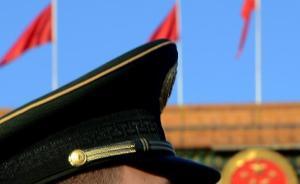 黑龙江省军区副政委侯树山兼任省军区纪委书记
