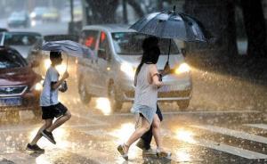 中央气象台:南方强降雨将减弱,广东等地局地仍有暴雨