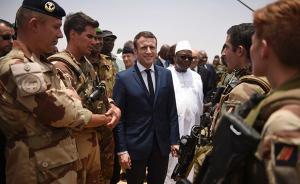 马克龙首次洲际出访选马里,除了反恐法国和非洲还有何羁绊