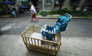 """近日,在杭州一小区的楼房之间的的通道上,婴儿床、铁架、钢丝床等各类大件物品列成一排横放在路上,且都用链条锁固定,摇身一变成了""""占位神器""""。  本文图片均为 视觉中国 图"""