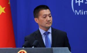 """外交部回应""""要求美国给100天应对朝鲜军事挑衅"""":不属实"""
