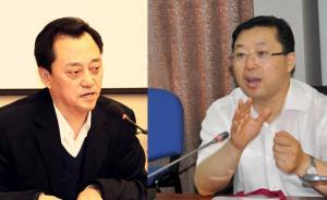倪海东任北京语言大学党委书记,刘利任校长、党委副书记