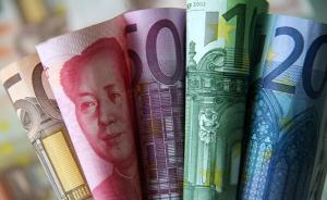 商务部:中国央行的外汇公开市场操作不属于汇率操纵范畴