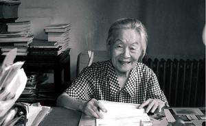 杨绛先生逝世一周年|《杨绛生平与创作大事记》里的百年人生