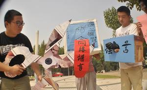 张志安专栏:面对网络黑公关,企业声誉保护的困境如何化解?