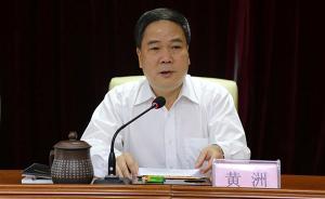 黄洲任广西壮族自治区政府秘书长,莫恭明不再担任