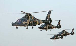 随着改革推进,西部战区陆军某陆航旅正式组建并将移防高原
