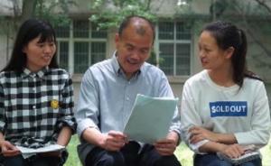 南昌七旬老人收藏高考试卷三十八载,系高考恢复后首批大学生