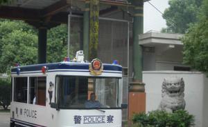 湖南一公安局主任科员被双开:暴力对抗审查,恶意攻击党纪