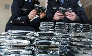 外逃7年嫌疑人落网:涉走私电脑硬盘21.3万个,案值过亿