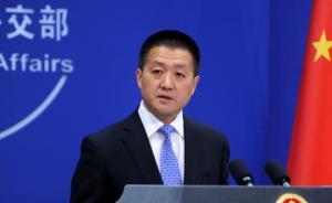 美高官称中国已加强中朝边境管制,中方:严格执行安理会决议
