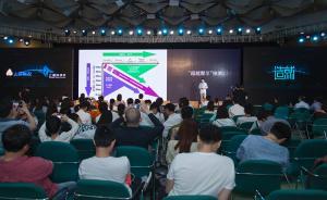 上海举行科技系统青年五四表彰会,7名青年精英讲述科技向往