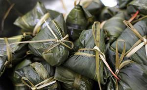 """小龙虾、酱香排骨等""""乱入""""粽子馅,传统肉粽仍是主角"""