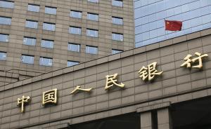 央行澄清:没有采取任何要求商业银行上存美元的措施