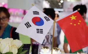 """韩第二大党反萨德议员团今访华,行前总统府暗示他们""""别去"""""""