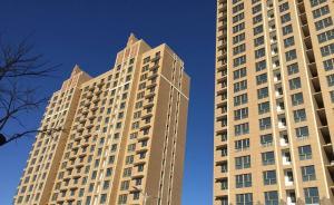 张家口楼市限购升级:中心城区新购住房3年后方可上市交易