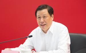应勇赴上海交大作形势政策报告:望更多同学走上创新创业道路