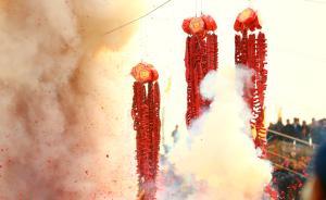 郑州推大气污染有奖举报暂行办法,举报放鞭炮奖励500元