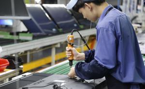 前4月中国规模以上工业企业利润同比增长24.4%