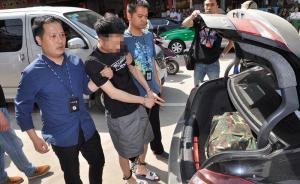 男子江苏抢劫杀害的哥,逃亡安徽被抓